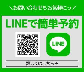 line_bnr01
